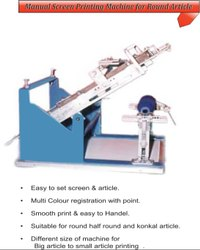 Lanyard Screen Printing Machine