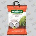 Printed Seed Packaging Bags