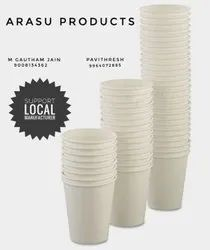 Paper Cups - Paper Drinking Cups Latest Price, Manufacturers