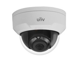 UNV Security  CCTV  Camera