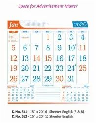 Office Wall Calendar 511