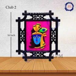 Krishna Antic Hanging Frame