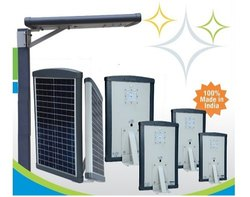 12W All In One Solar Street Light