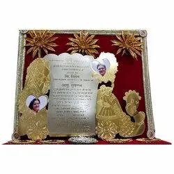 Silver Plated Wedding Invitation Card