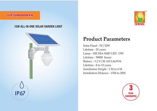 15W Solar Garden Light