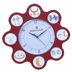 Veejay Gifters Plastic Designer Wall Clock