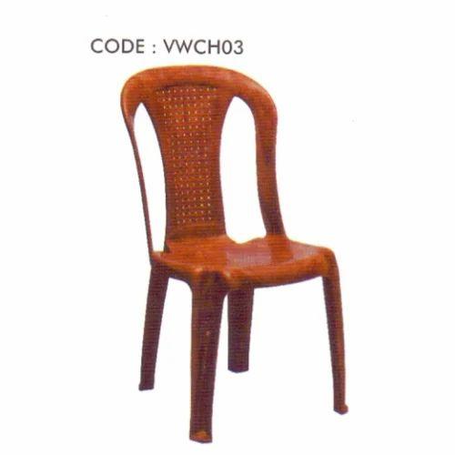 Varmora Trendy Dining Chair