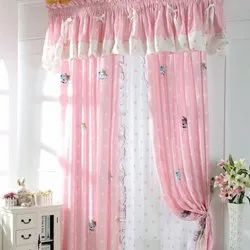 Multicolor Printed Baby curtain, For Home
