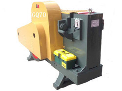 GQ70 Rod Cutter Machine