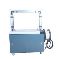 Fully Automatic Strapping Machine GP101A