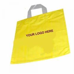 General Purpose Bags