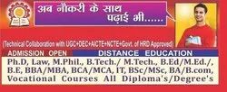 MBA & BBA Courses Regular Or Distance