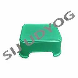 Green Bathroom Stool