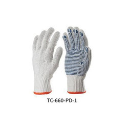 Economical Dotted Gloves