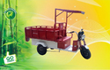 Mahabal E- Cart