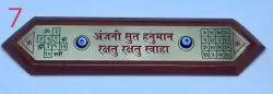 Hanuman Raksha Yantra