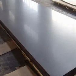 Hard Wood Shuttering Plywood, Thickness: 5 Mm To 18 Mm