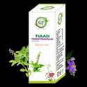 Ayurvedic Composition Tulasi Syrup (tulasi Thoothuvalai Syrup), Treatment: Cold & Cough, Packaging Type: 200ml