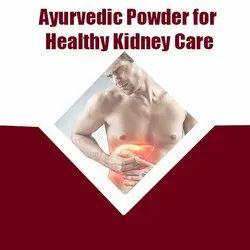 Ayurvedic Punarnava Powder 1kg - Kidney & Prostate Health