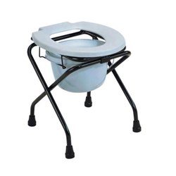 Commode Stool With Lock With Pot