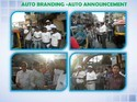 Auto Announcement Activity