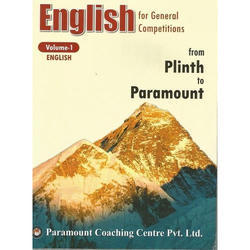English Vol1 Book