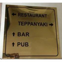 Square Brass Name Board
