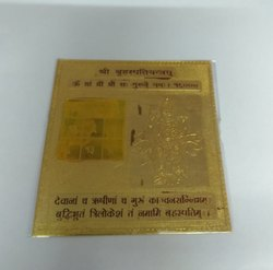 Golden Plated Shree Bruhashpati  Yantra