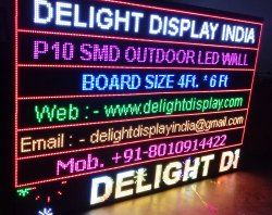 Outdoor LED Video Display System