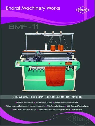 0d91fffedd5a School Uniform Knitting Machine - Bharat Machinery Works