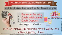 Retainer Based Personal Aadhaar Enabled Payment System Software, Free Demo/Trial Available, For Windows