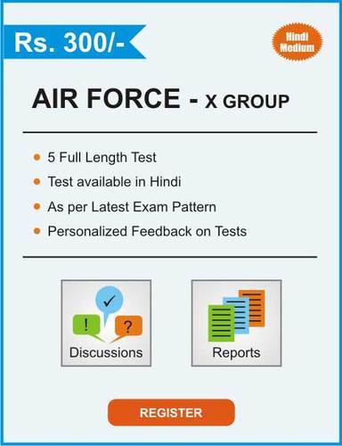 Air Force Online Test - Air Force-X Group Five Mocks Test In