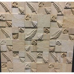 Square Stone Mosaic Tile