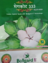 Magcot-333 Cotton Hybrid Seeds With Bollgard