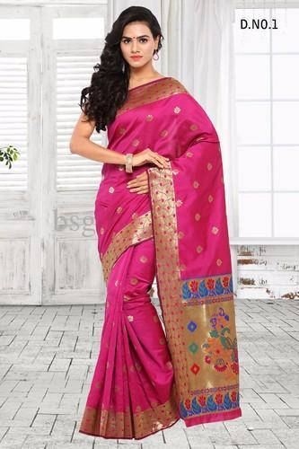 Art Silk Pink Party Wear Sarees