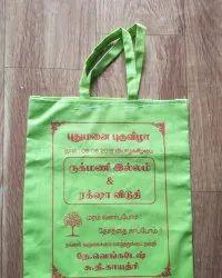 Colour Cotton Bag, Capacity: 1-2 kg