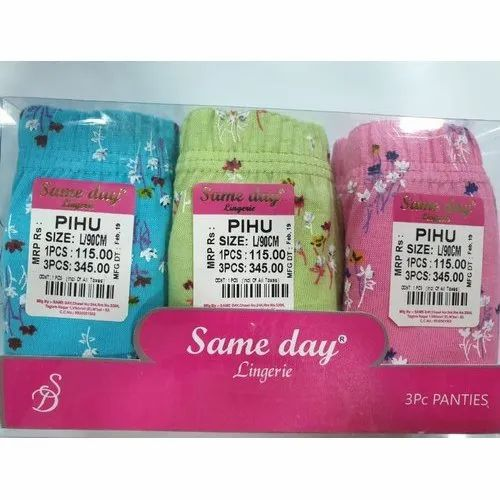 Same Day Cotton Ladie Modern Panties