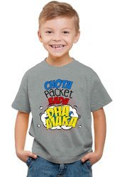 Kids Round Neck Tshirt