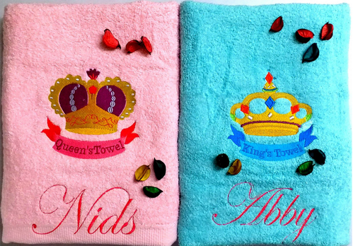 Embroidered King And Queen Crown Couple Towel Set Rs 2099 Pair