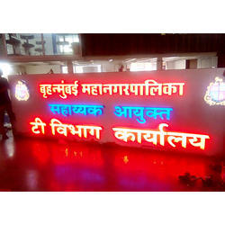 Outdoor LED Signage Board
