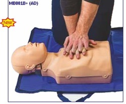 CPR Training Manikin Advance (Torso) MB001B Plus (AD)