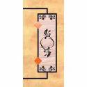 Digital Door Print Paper