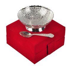German Silver Plated Bowl Set