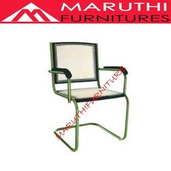 S Type Cane Netted Chair
