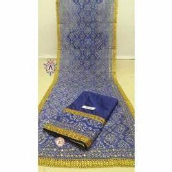Ladies Handicraft Salwar Suit
