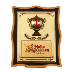712 Promotional Award