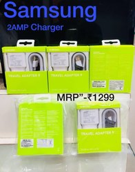 Samsung 2mp Charger