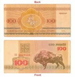 Circulated 1992 Belarus 100 Rubles Banknote Wisent (Bison) Collectible G5-16