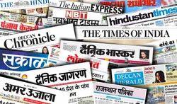 Newspaper Advertisement All India