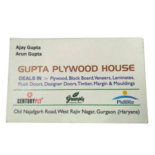Visiting card printing service in gurgaon rajeev nagar by global visiting card printing service reheart Images